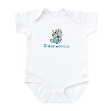 Chasenocerous Infant Bodysuit
