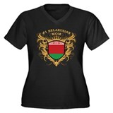 Number One Belarusian Mom Women's Plus Size V-Neck