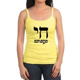 Chai Omega (different font co Ladies Top