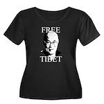 Free Tibet Women's Plus Size Scoop Neck Dark T-Shi