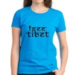 Free Tibet Women's Dark T-Shirt