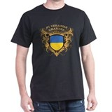 Number One Ukrainian Grandpa T-Shirt