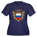 Number One Russian Aunt Women's Plus Size V-Neck D