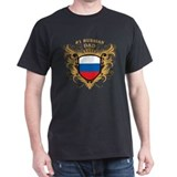 Number One Russian Dad T-Shirt