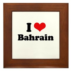 I love Bahrain Framed Tile