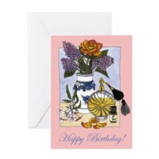 Birthday Card Greeting Card