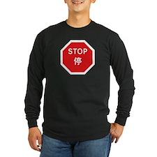 Stop, Hong Kong T