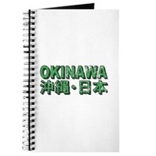 Vintage Okinawa Journal