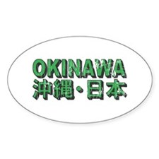 Vintage Okinawa Oval Decal