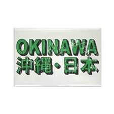 Vintage Okinawa Rectangle Magnet