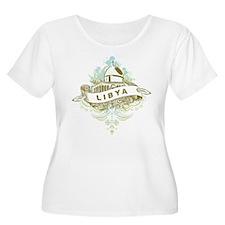 Mosque Libya T-Shirt