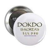 "Dokdo Is Korea's 2.25"" Button"