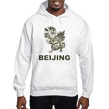Vintage Dragon Beijing Hoodie
