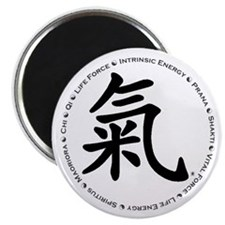 "Encircled by Chi 2.25"" Magnet (10 pack)"