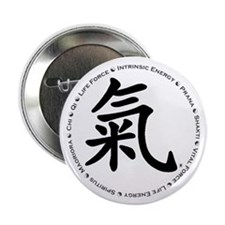 "Encircled by Chi 2.25"" Button (100 pack)"