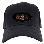 ATHEIST ORANGE Black Cap