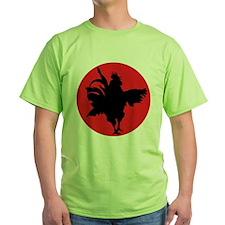 Funny Threat T-Shirt