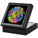 "Bismillah ""Stained Glass"" Keepsake Box"