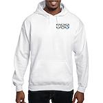 Eat Sleep Sales Hooded Sweatshirt