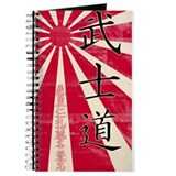 Cute Mixed martial arts Journal