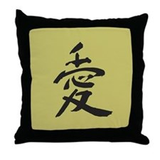 Love Kanji Symbol Throw Pillow