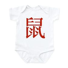 Chinese Zodiac Rat Infant Bodysuit