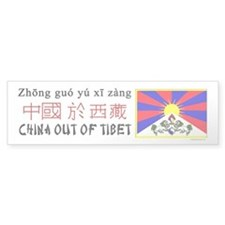 China Out Of Tibet! Bumper Sticker (50 pk)
