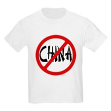 No China T-Shirt