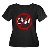 No China Women's Plus Size Scoop Neck Dark T-Shirt