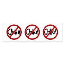 No China Bumper Sticker (10 pk)