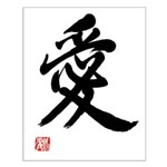 Japanese Symbols Original Calligraphy of Love Kanji on Small Poster