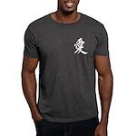 Kanji Love T-Shirt - Pocket Japanese Kanji Shirt