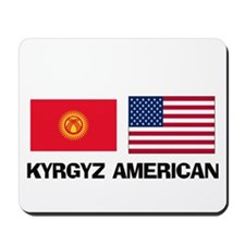 Unique Kyrgyz designs Mousepad