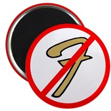 "No Fender 2.25"" Magnet (100 pack)"