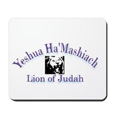 Yeshua-Lion of Judah Mousepad