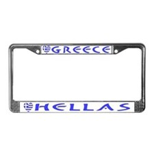 Greek Flag Heart & Greece License Plate Frame