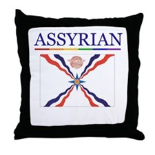 Assyrian Throw Pillow