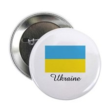 "Ukraine Flag 2.25"" Button (10 pack)"