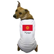 Kyrgyz Flag Dog T-Shirt