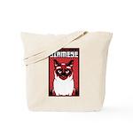 Obey the SIAMESE - Cat Propaganda Tote Bag