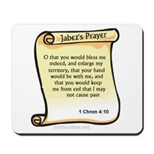 Prayer of jabez Mousepad