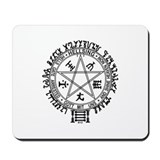 Hellsing Sigil Mousepad