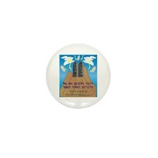 Shavuot2 Mini Button (100 pack)