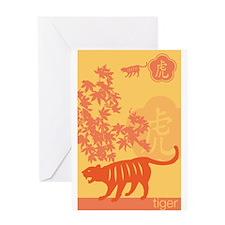 Chinese Zodiac Tiger Greeting Card