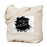 Unique Islam Tote Bag
