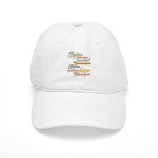Before you were Born T-shirts Gifts Baseball Cap