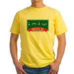 Obama's International Mosque Yellow T-Shirt