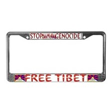 Cute Beijing License Plate Frame