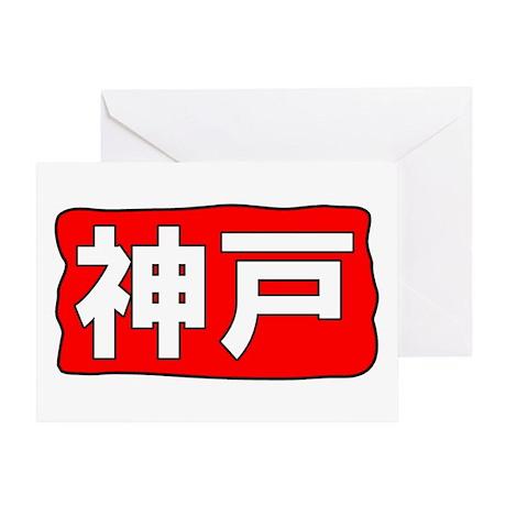 Kobe Kanji Greeting Card