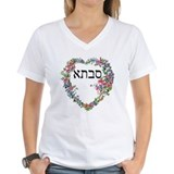 Grandmother Heart in Hebrew Shirt